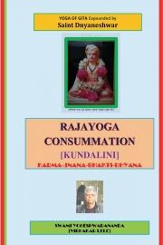Rajayoga Consummation [Kundalini] Karma-Jnana-Bhakti-Dhyana (eBook)