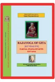 RAJAYOGA OF GITA [KUNDALINI] KARMA-JNANA-BHAKTI-DHYANA (eBook)