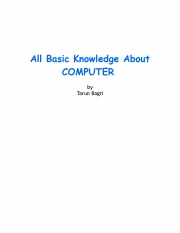 All Basic Knowledge About  Computer (eBook)