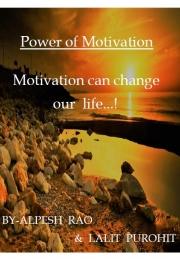 Power of Motivation (eBook)