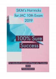 SKM 's Hot tricks for JAC 10th Exam 2019 - English (eBook) eBook