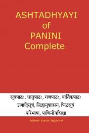 Ashtadhyayi of Panini Complete
