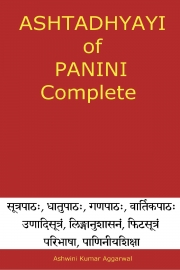 Ashtadhyayi of Panini Complete (eBook)