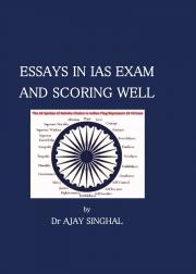 Essays in IAS Exam and Scoring Well