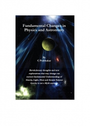 Fundamental changes in Physics and Astronomy (eBook)