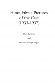 Hindi Films: Pictures of the Cast (1933-1937) (eBook)