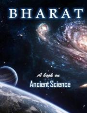 Science (eBook)