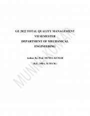 TOTAL QUALITY MANAGEMENT (eBook)