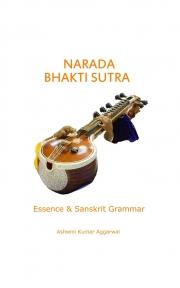 Narada Bhakti Sutra (eBook)