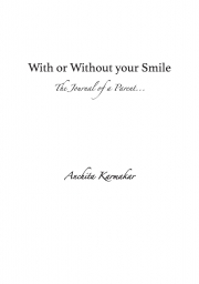 With or Without Your Smile  (eBook)