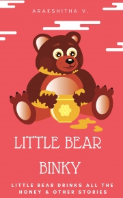 Little Bear Binky