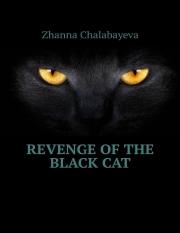 Revenge of the black cat (eBook)
