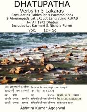 Dhatupatha Verbs in 5 Lakaras (eBook)