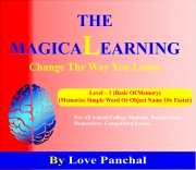 THE MAGICALEARNING (eBook)