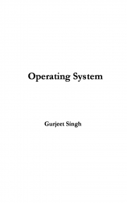 Operating System (eBook)