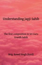 Understanding Japji Sahib