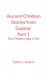 Ancient Children Stories India (Gujarat) Part 1 - Only English