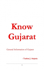 Know Gujarat (eBook)