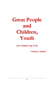 Great People and Children, Youth (eBook)