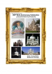 200th Birth Anniversary Celebration of Soami ji Maharaj-Radhasoami