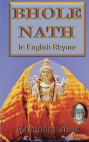 BHOLENATH in English rhyme