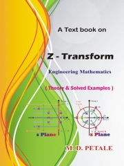 Z-Transform (eBook)