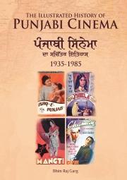 The Illustrated History of Punjabi Cinema (1935-1985) COLOR