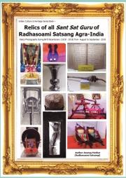 Relics of all Sant Sat Guru of Radhasoami Satsang Agra-India