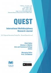 BOOK - 5 : Quest International Journal (November - 2017)