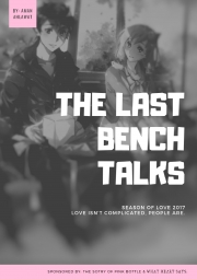 The Last Bench Talks  (eBook)