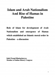 Islam and Arab Nationalism And Rise of Hamas in Palestine  (eBook)