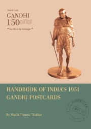 Handbook of India's 1951 Gandhi Postcards