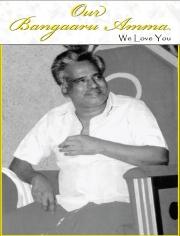 Our Bangaaru Amma (eBook)