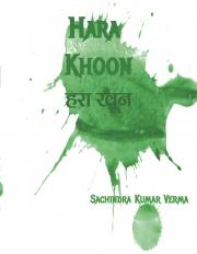 Hara Khoon