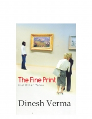 The Fine Print and Other Yarns (eBook)