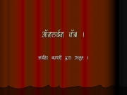 online job for indian (eBook)