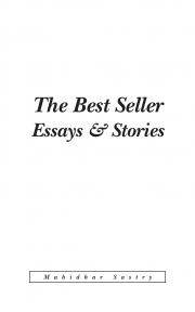 The Best Seller (eBook) thumbnail