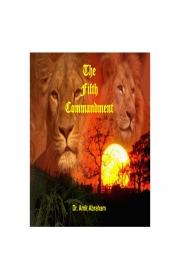The Fifth Commandment (eBook)