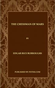 The Chessmen of Mars (eBook)