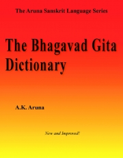 The Bhagavad Gita Dictionary