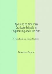Applying to American Graduate Schools in Engineering and Fine Arts