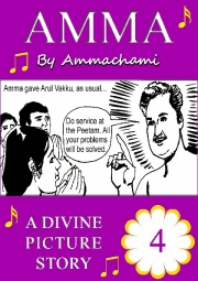 AMMA: A Divine Picture Story 4