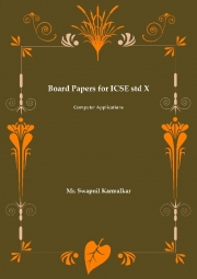 Board Papers for ICSE std X