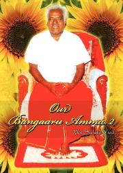 Our Bangaaru Amma 2