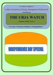 Urja Watch - August 2008