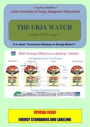 Urja Watch - October 2008