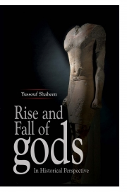 Rise and Fall of gods