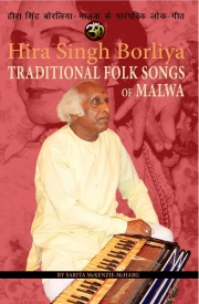 Traditional Folk Songs of Malwa