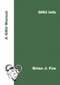 GNU Info