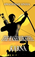 THE RASHMIRATHI:KARNA